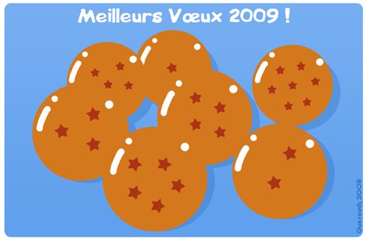 carte-voeux-monstre-2009